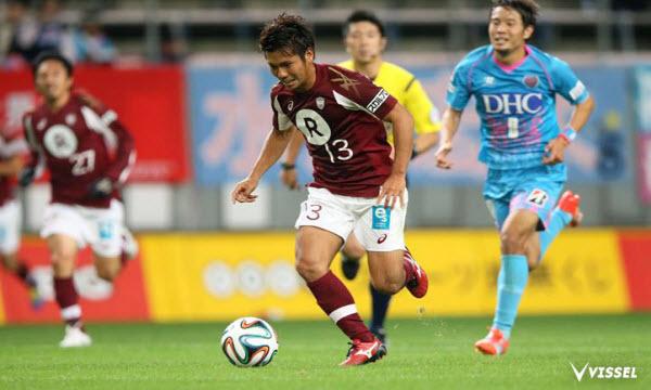 Vissel Kobe vs Sagan Tosu 17h ngày 23/9