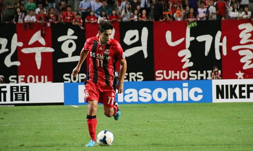 Nhận định dự đoán Seongnam FC vs Seoul 17h ngày 1/8