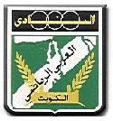 Al-Arabi Club