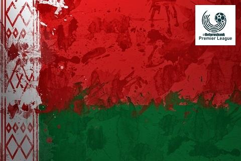 Vigvam Smolevichy vs FC Minsk 20h ngày 23/9