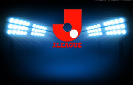 Bóng đá - Kashiwa Reysol vs Oita Trinita 17h ngày 12/8