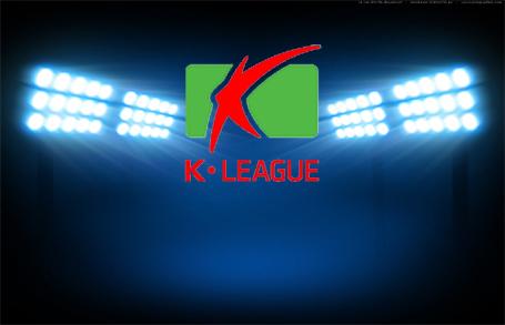 Bóng đá - Seongnam FC vs Pohang Steelers 17h00 ngày 05/07